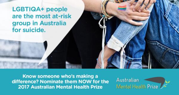 Australian Mental Health Prize